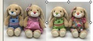 Мягкая игрушка Зайка с длинными ушами (мальчик/девочка) в ассорт, 35 см