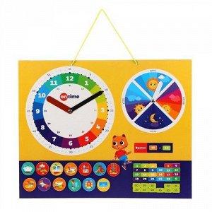 """Доска-планер магнитная """"Мои первые часы"""" ,40*1*32 см"""