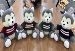 Мягкая игрушка Собака Хаски в свитере,25 см