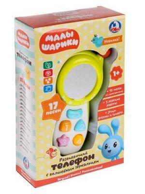 """Телефон развивающий """"Умка"""" с зеркальцем , на бат, 17 песен из м/ф, 3 режима,кор.10*18*4 см"""