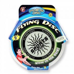 """Игра на открытом воздухе """"Летающий светящийся диск"""" 23 см, блист."""
