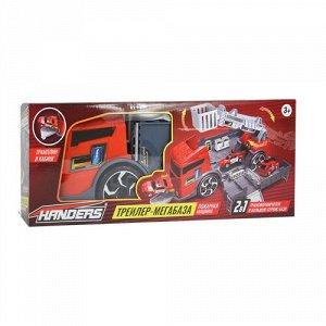 Набор игровой Handers Трейлер-мегабаза:Пожарная машина (36 см, трансф. 2 машинки),38*15*10,6 см