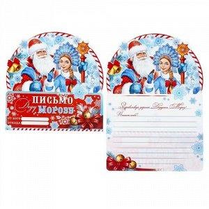 """Открытка """"Письмо Деду Морозу"""" вырубка глиттер,Дед Мороз и Снегурочка ,21*29,7 см *"""
