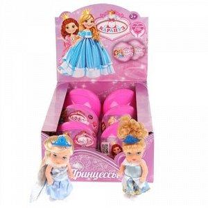 """Кукла """"Карапуз"""" Принцесса 13 см, 6 видов, в розовом шаре"""