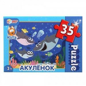 Пазлы 55 эл. Акуленок ,6*38*27 см