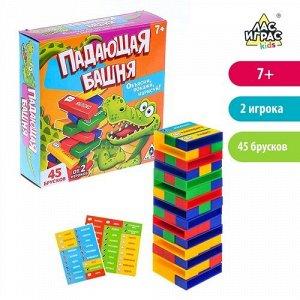 """Игра настольная """"Падающая башня"""""""