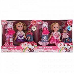 "Кукла озвуч. ""Карапуз"" Hello Kitty. Машенька, 15 см, с аксесс, в ассорт, кор.7*20*18 см"