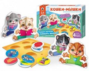 """Игра настольная для малышей """"Кошки-мышки"""" с объемными фигурками ,32*22*2,5 см"""