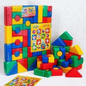 """Набор цветных кубиков """"Смешарики"""" 60 эл."""
