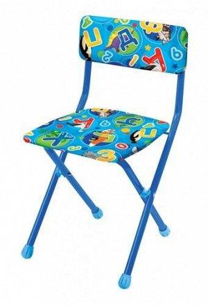Стул детский складной мягк. моющ. сиденье , с буквами