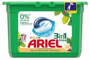 Гель СМС жидк. в растворимых капсулах ARIEL Liquid Capsules Масло Ши 15X23.8г