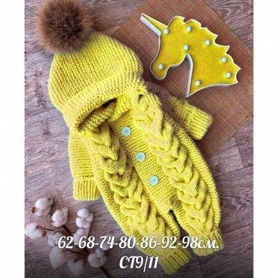 ★ Защитные маски, антисептик,  товары для дома — Детская одежда — Одежда