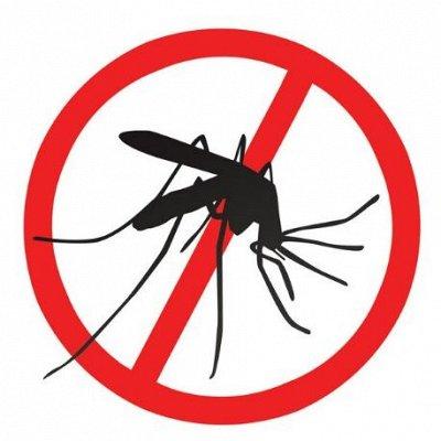 🆘 Травим тараканов, комаров, блох, садовых вредителей и др — Средства от комаров — Средства от тараканов, клопов, грызунов и насекомых