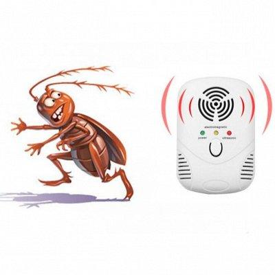 🆘 Травим тараканов, комаров, блох, садовых вредителей и др — Электронные отпугиватели — Средства от тараканов, клопов, грызунов и насекомых