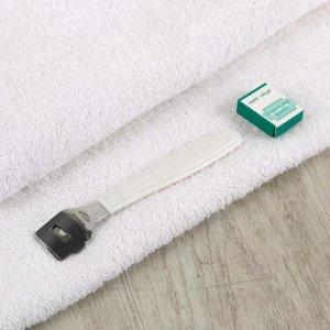 Станок для педикюра, со сменными лезвиями, 14 см, цвет белый