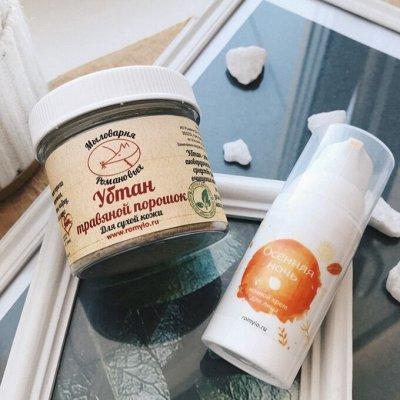 RomanoFF Cоль для ванн, кокосовое масло, крема