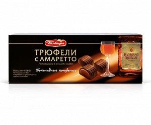 Конфеты Трюфели с амаретто 180 г
