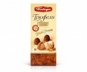 Конфеты Трюфели Шоколадные Айриш крем 180 г