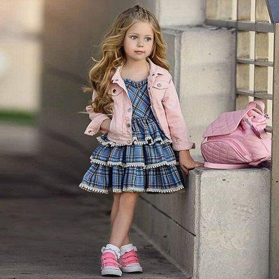 Скотч, пакеты, фасовка, бумага в наличии — Детская одежда НОВОЕ ПОСТУПЛЕНИЕ — Одежда