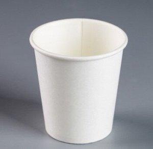"""Стакан """"Белый"""", для горячих напитков"""