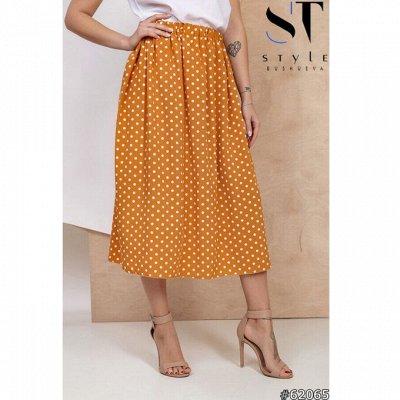 《SТ-Style》Стильная женская одежда! Новинки сезона! — Юбки — Прямые юбки