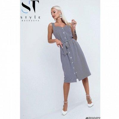 《SТ-Style》Стильная женская одежда! Летние новинки — Летние платья