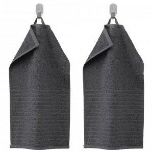 VAGSJON ВОГШЁН   Полотенце, темно-серый   30x50 см.