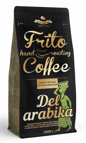 Frito Coffee DEL'  ARABICA 1кг
