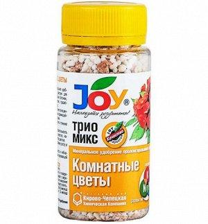 Удобрение минеральное ТРИО МИКС Комнатные цветы JOY гранулы, 100 гр