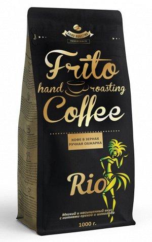 Frito Coffee RIO 1кг