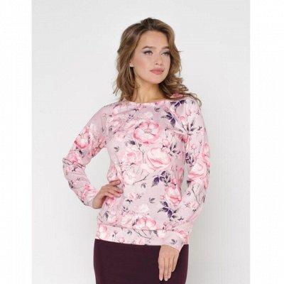 Распродажи и новинки Женская одежда VALENTINAdresses™ — Свитшоты и легкое пальто — Свитшоты