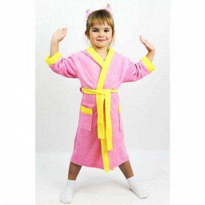 Cotton и Silk — фабрика домашнего текстиля для всей семьи — Детское, Халаты, платки — Одежда для дома