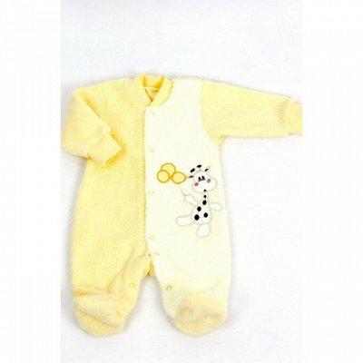 Cotton и Silk — фабрика домашнего текстиля для всей семьи — Детское, ЯСЕЛЬКА — Для новорожденных