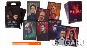 """Карточная игра """"Мафия. Большой Город"""" 10+"""
