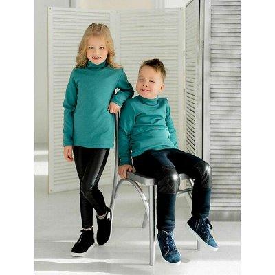 Looklie — стиль и качество. Модная доступная школа — Для мальчиков - Водолазка — Водолазки, лонгсливы