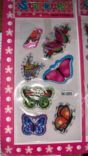 "Наклейки на листе ""Бабочки"" УЦЕНКА"