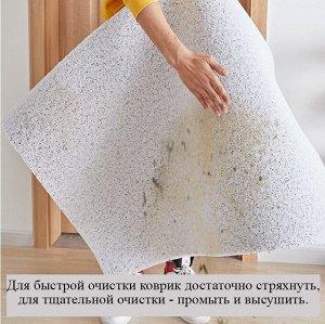 Коврик придверный мягкий 80х120 см
