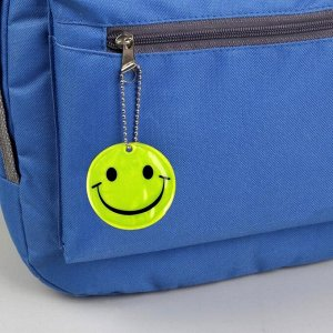 Светоотражающий элемент «Смайлик-улыбка», d = 5 см, цвет жёлтый