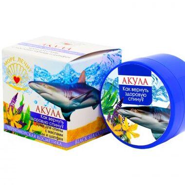 Бизорюк- Фабрика здоровья. Все самое лучшее и проверенное.  — Крема Акула* — Загар и защита от солнца
