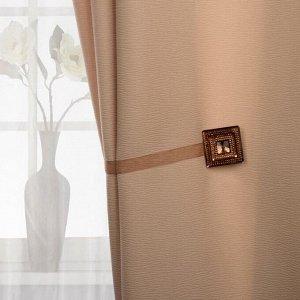 Подхват для штор «Блестящий квадрат». 4 ? 4 см. цвет коричневый