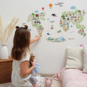 Наклейка виниловая «Карта мира». интерьерная. 50 х 70 см
