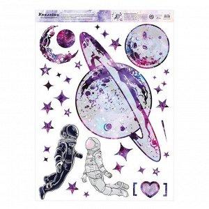 Наклейка виниловая «Космос». интерьерная. 50 х 70 см