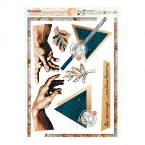 Наклейка виниловая «Сотворение Адама». интерьерная. 50 х 70 см