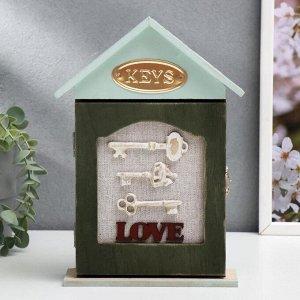 """Ключница дерево 4 крючка домик """"Золотые ключи - love"""" 25х16,5х5,7 см"""