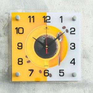"Часы настенные. серия: Кухня ""Кружка кофе"". плавный ход. 25х25х4 см"