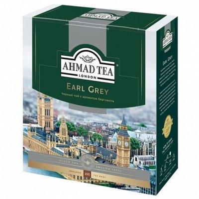 Чайно-Кофейная Лавка Купца — Классический! — Чай