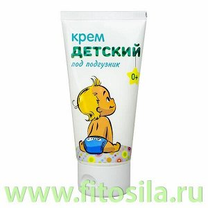 """Крем детский под подгузник Мамина нежность """"РК"""", 50 мл"""