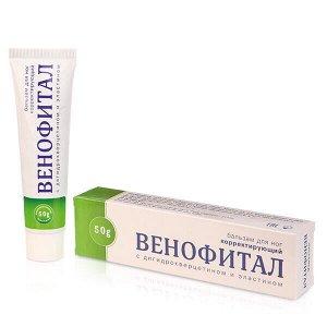 Венофитал бальзам для ног с дигидрокверцетином и эластином корректирующий, 50 г
