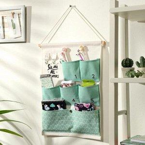 Органайзер с карманами подвесной Доляна «Мечта», 6 отделений, 49?35 см, цвет бирюзовый