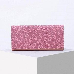 Кошелёк женский, 3 отдела на магните, 2 отдела на фермуаре, цвет розовый 6491262